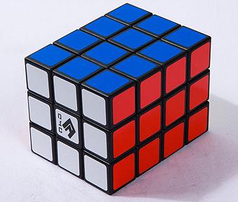 Cube4You 3x3x4 kuboid