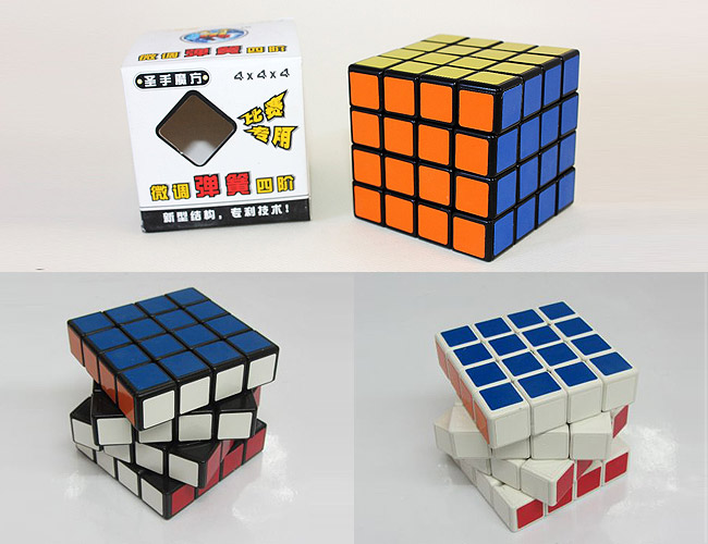 Shengshou 4x4 kocka verzija 5