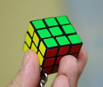 Rubikova Kocka Privezak