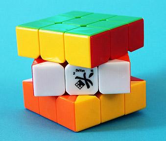 Dayan GuHong V2 Stickerless