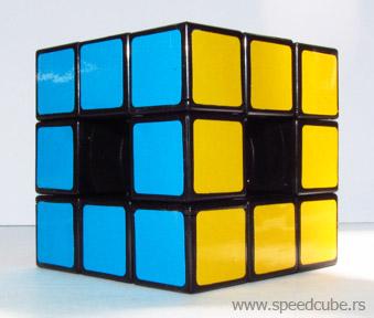 Lanlan Void Cube
