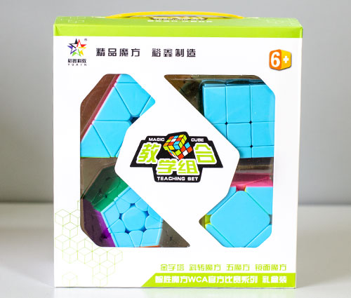 YX Irregular Gift Box Stickerless